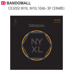 다다리오전기기타줄 Daddario NYXL1046 RegularLight 3PACK