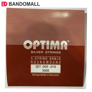 반조스트링 Optima Banjo 5-strings (loop type)