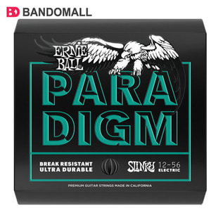 어니볼 패러다임 일렉기타줄(1256) PARADIGM NOT EVEN SLINKY ELECTRIC GUITAR STRINGS