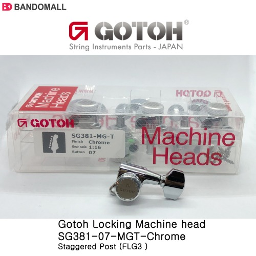 고또기타헤드머신 Gotoh SG381-07-MGT C staggered
