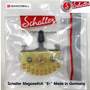 쉘러메가스위치 Schaller megaswitch E Plus