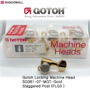 고또기타헤드머신 Gotoh SG381-07-MGT Gold staggered