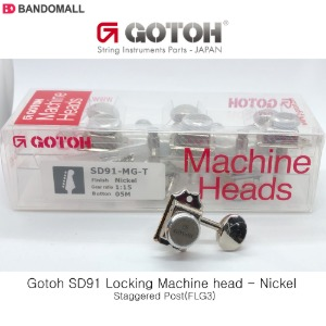 고또기타헤드머신 Gotoh SD91 MGT Nickel staggered